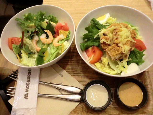 羽田国際線のモスカフェ
