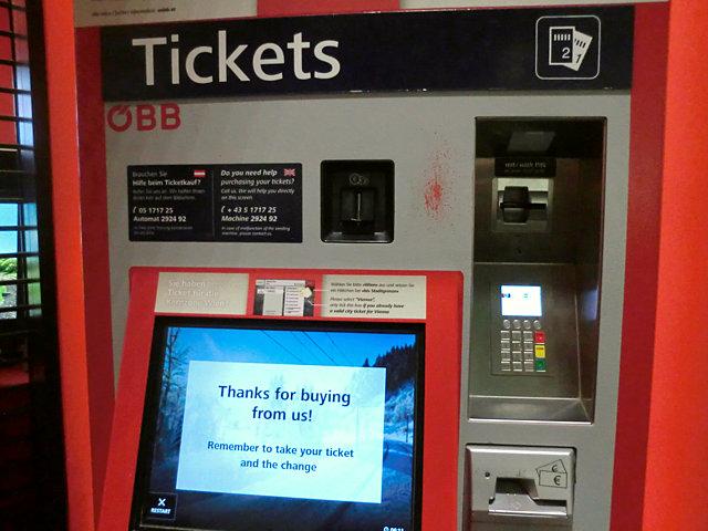 ウィーン国際空港鉄道切符券売機