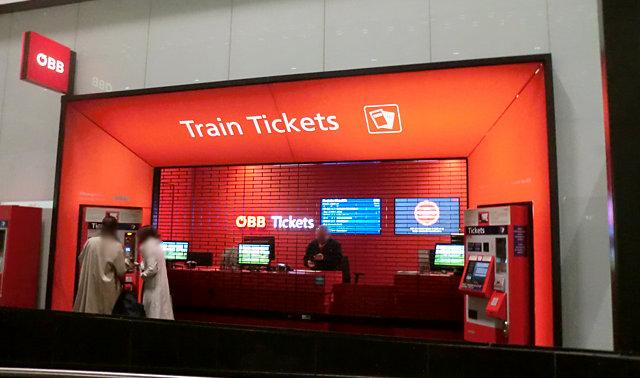 ウィーン国際空港鉄道切符売り場