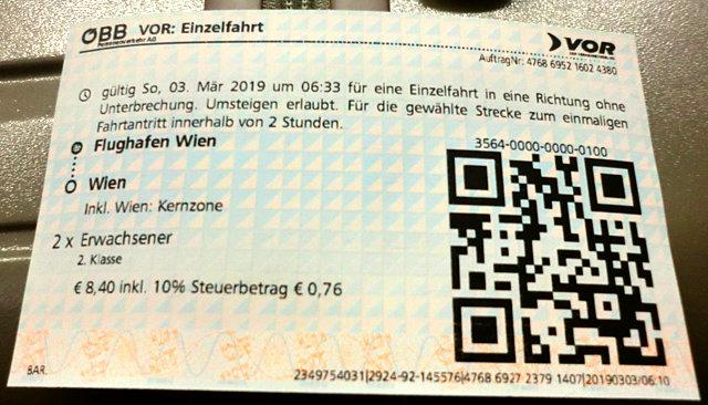 ウィーン国際空港からの切符