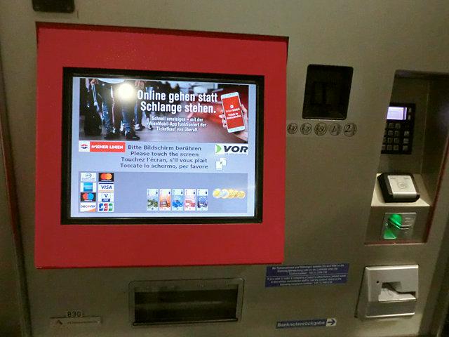 ウィーンの地下鉄券売機