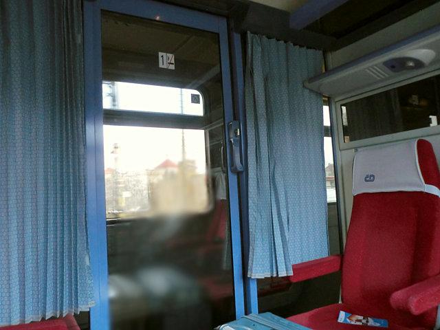チェコ鉄道1等座席