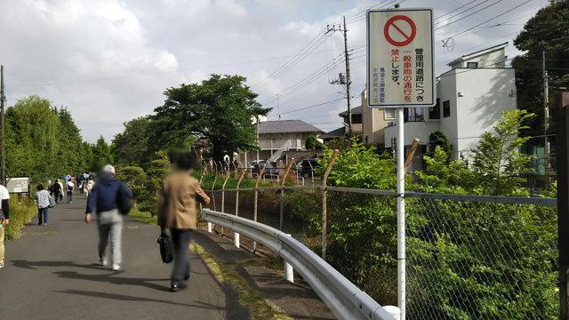 市営大宮球場から県営への道
