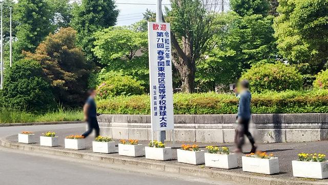 春季関東大会2019年