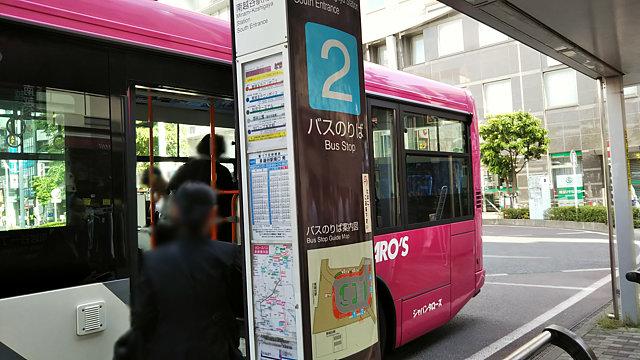 越谷駅バス停