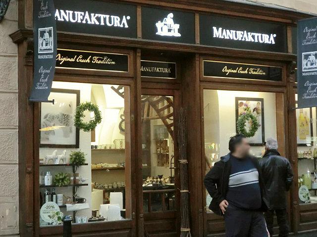 プラハのマヌファクトゥーラ