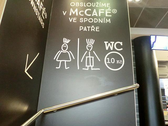プラハのマックカフェ