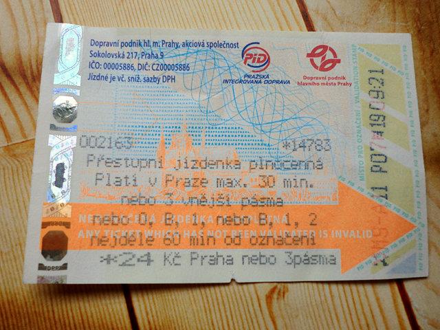 プラハ地下鉄の切符
