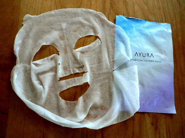 アユーラのコンセントレートマスク