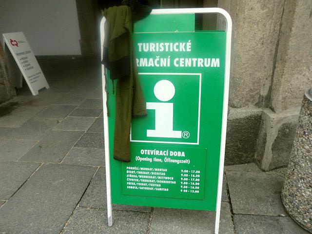 チェスケー・ブディェヨヴィツェの観光案内所