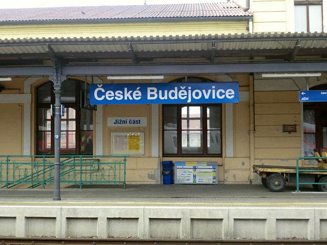 チェスケー・ブディェヨヴィツェ駅