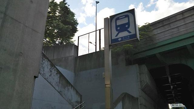 地下鉄国立競技場駅