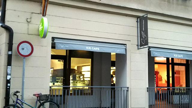 チェスケー・ブディェヨヴィツェのアイスカフェ