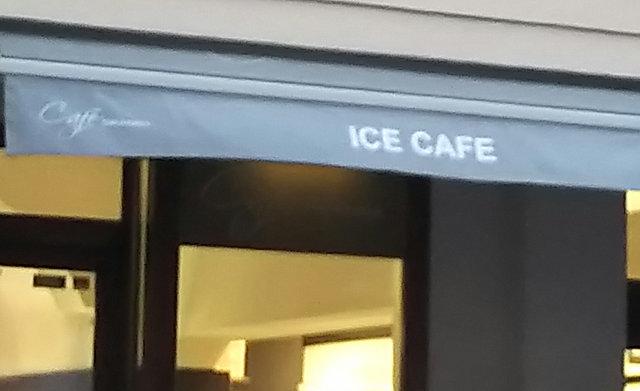 チェスケー・ブディェヨヴィツェのアイス