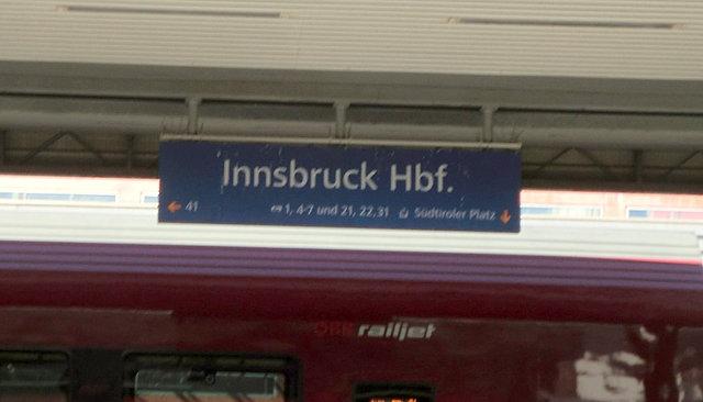 インスブルック駅