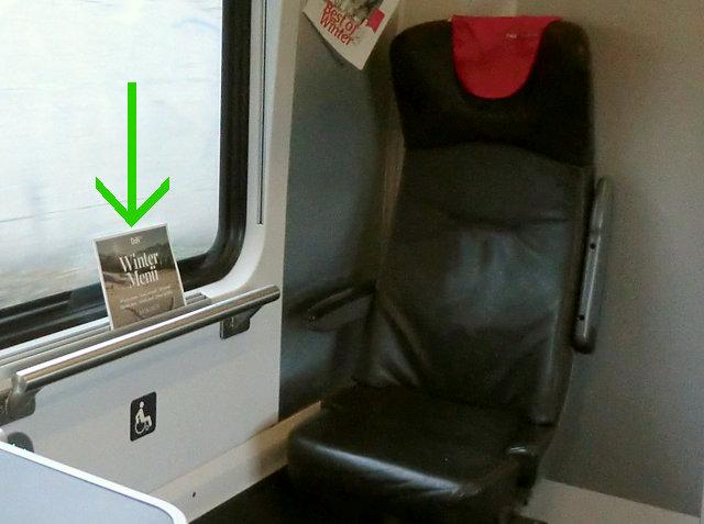 ÖBBレイルジェット1等座席