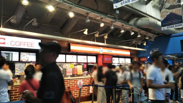 横浜スタジアムフード店
