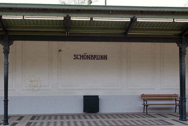 シェーンブルン駅