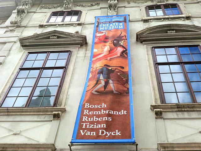 ウィーン演劇博物館