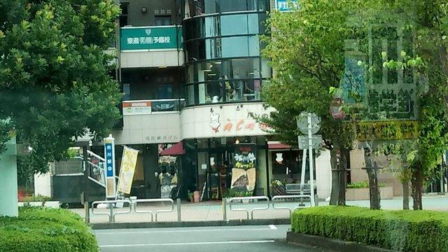 秋川駅あ・ら・もーど