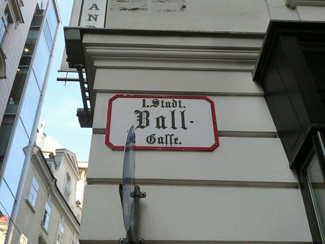 ウィーン バル小路