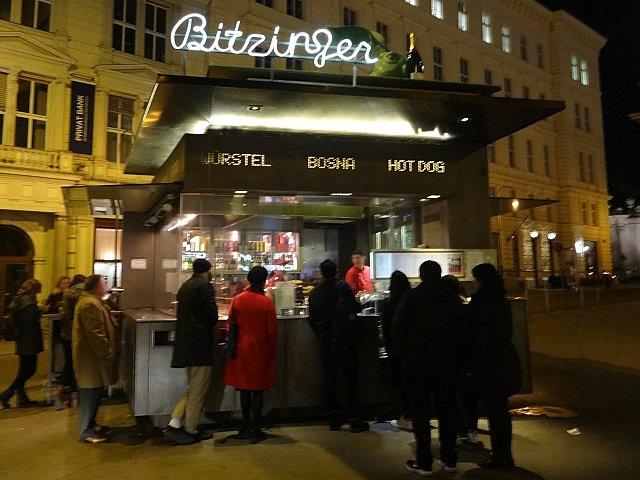 ウィーンのビッツィンガー
