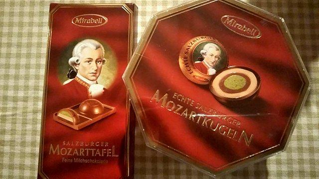モーツァルトクーゲルン