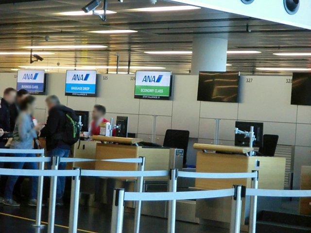 ウィーン国際空港ANAカウンター