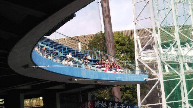 神宮第二球場