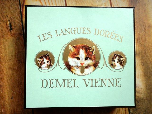 デメル猫の舌