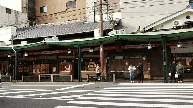 祇園四条通り