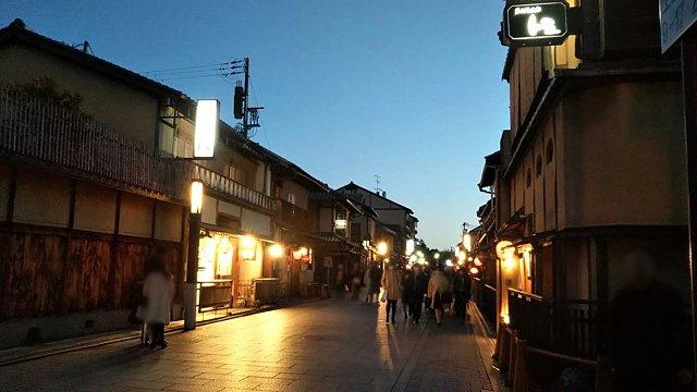 祇園の夕景