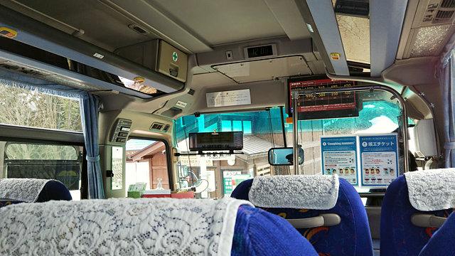 五箇山行き世界遺産バス
