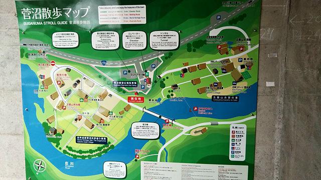 菅沼散歩マップ