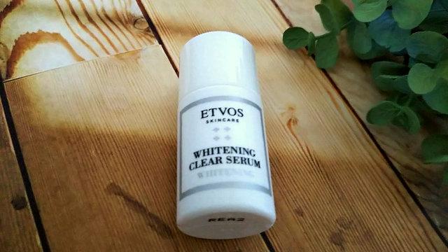 エトヴォスの薬用ホワイトニングクリアセラム