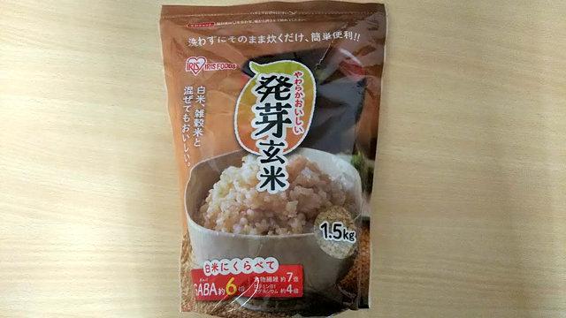 アイリスフーズ発芽玄米